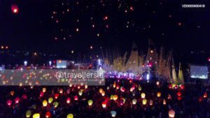 Dieng Culture Festival 2017, Banjarnegara, Dieng Plateau, Central Java, Indonesia