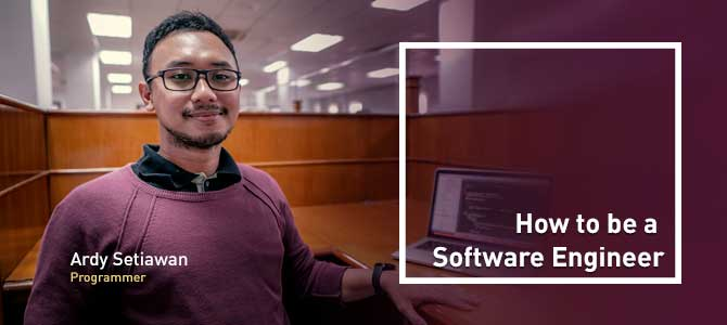 become software engineer requirements